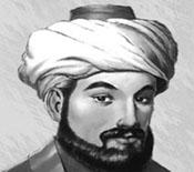הרמב''ם ר' משה בן מימון