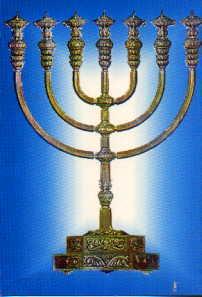 צופן הסמלים הקדמוני יהודי